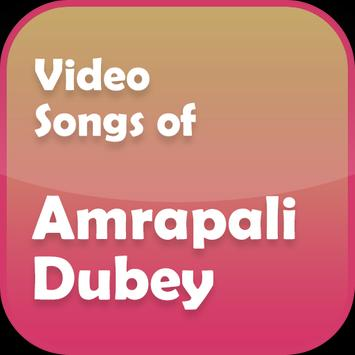 Video Songs of Amrapali Dubey screenshot 1