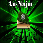 Surah An - Najm Mp3 icon