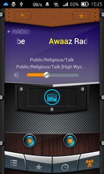 Radio Urdu (ریڈیو اردو) apk screenshot