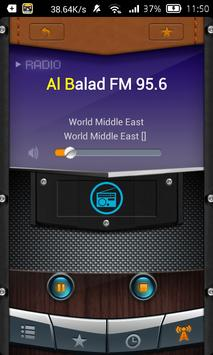 Radio Palestine apk screenshot