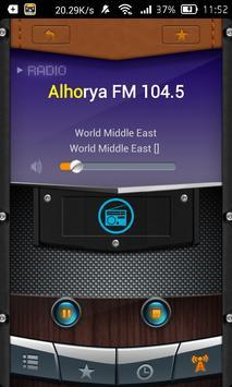 Radio Palestine poster