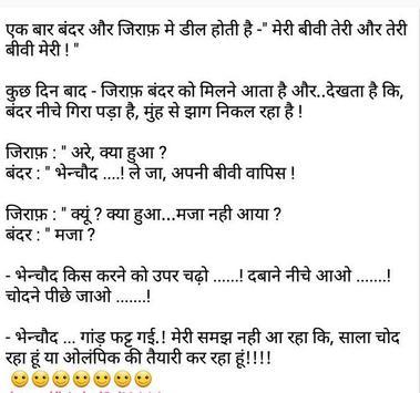 Hindi,Marathi Jokes Nonveg chutkule for Android - APK Download