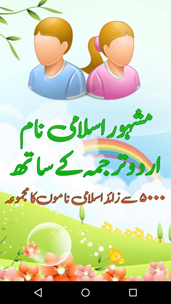 Peace Out Meaning In Urdu - Keshowazo