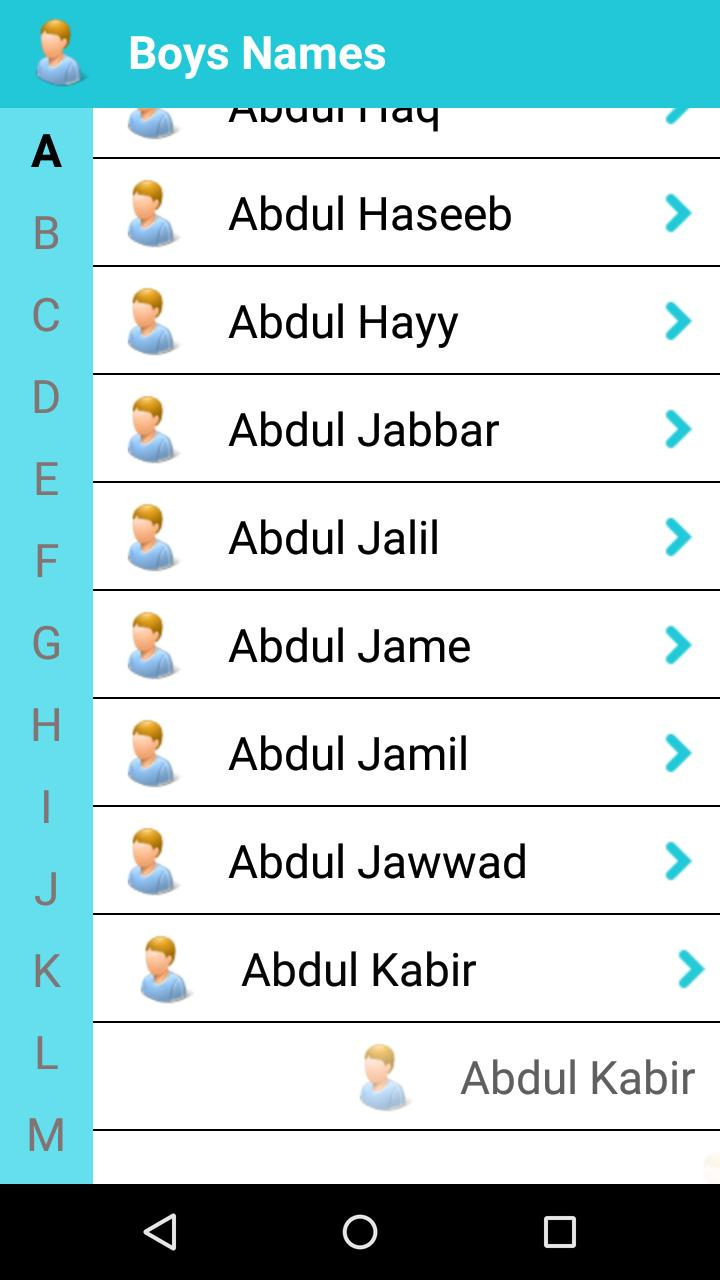 Islamic Names with Urdu Meaning - Pakistani Names for Android - APK