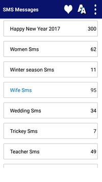SMS Collection, New Year 2017 apk screenshot