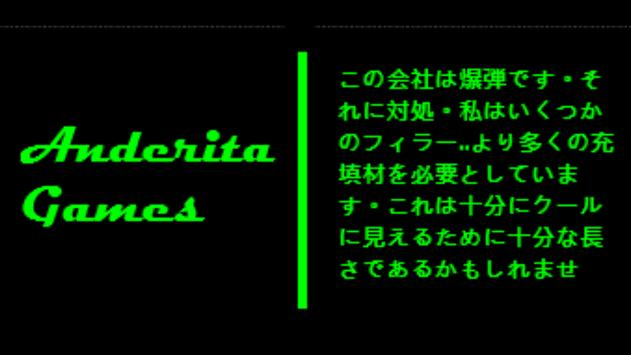 PokéCalc poster