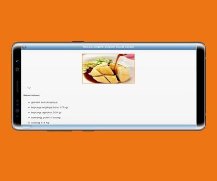 Various Recipes of Pempek Palembang screenshot 4