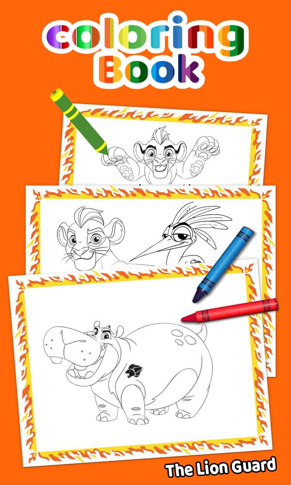 How To Color The Lion Guard Adult Game poster