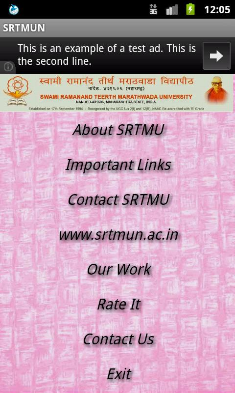 Srtmun For Android Apk Download