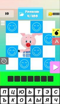 Угадай мультик игрушку screenshot 4