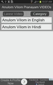 Anulom Vilom Pranayam VIDEOs screenshot 2