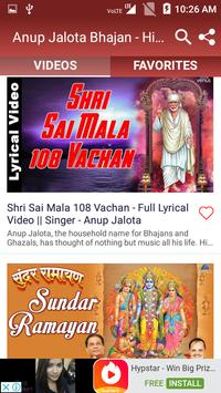 Anup Jalota Bhajan - Hindi Bhajan screenshot 5