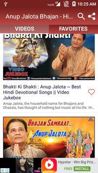 Anup Jalota Bhajan - Hindi Bhajan screenshot 1