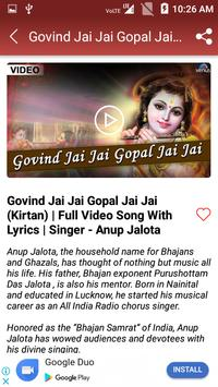 Anup Jalota Bhajan - Hindi Bhajan screenshot 3