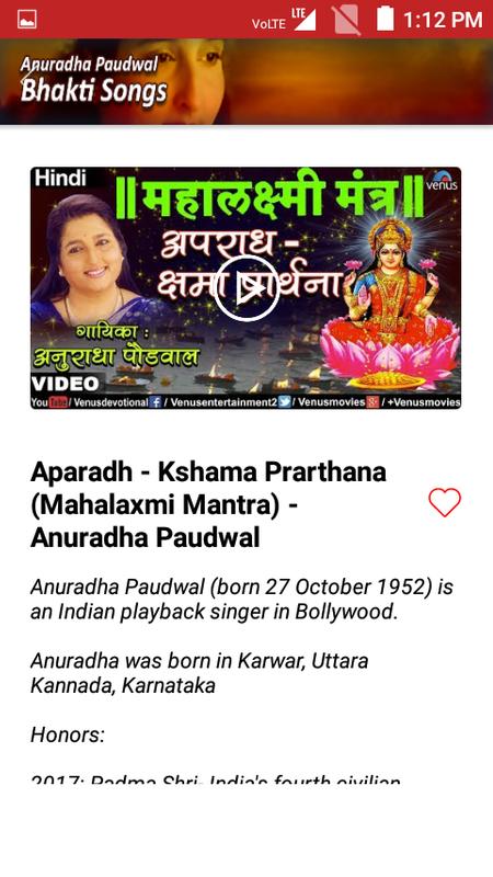 Bhakti songs anuradha paudwal   Bhakti Songs Mp3 Free Download in