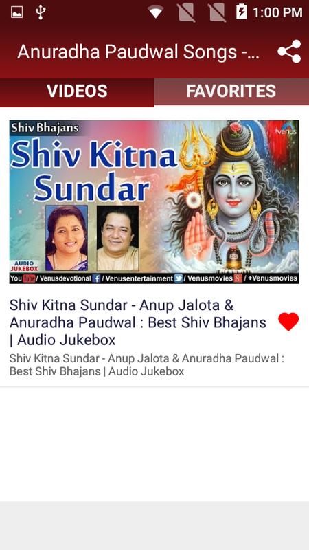 om namah shivaya mantra mp3 free download anuradha paudwal