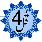 Four Qul icon