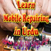 Learn Mobile Repairing In Urdu icon