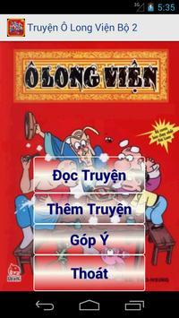 Ô Long Viên - Bộ 2 poster