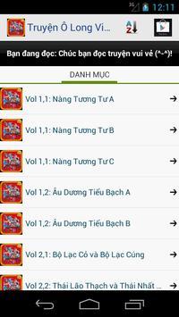 Ô Long Viên - Bộ 2 apk screenshot