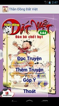Thần Đồng Đất Việt - Trọn bộ poster
