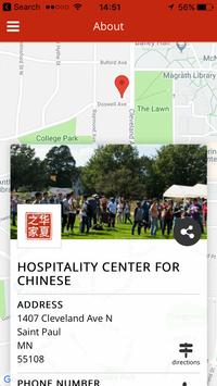 Hospitality Center for Chinese screenshot 2