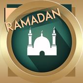 براير ناو | مواقيت الصلاة و المؤذن و أذكار المسلم أيقونة