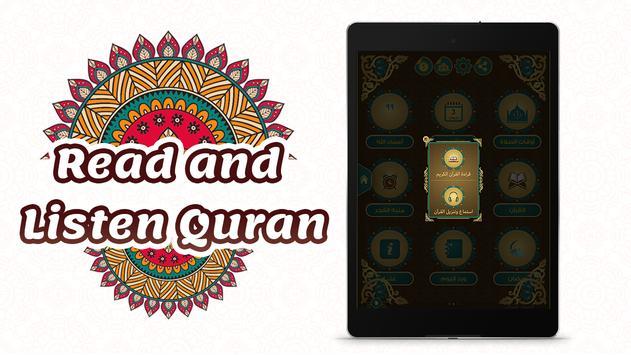براير ناو | مواقيت الصلاة و المؤذن و أذكار المسلم apk تصوير الشاشة