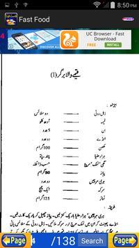 Fast food recipes in urdu apk download free food drink app for fast food recipes in urdu apk screenshot forumfinder Images