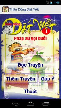 Thần Đồng Đất Việt - Siêu Hài poster