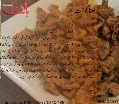 Chef zubaida tariq recipes descarga apk gratis estilo de vida chef zubaida tariq recipes captura de pantalla de la apk forumfinder Gallery