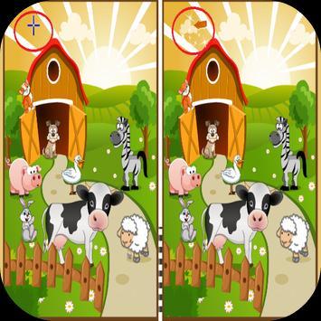 เกมส์จับผิดภาพสัตว์ apk screenshot