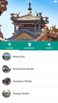Beijing screenshot 1