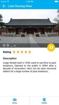Beijing screenshot 2