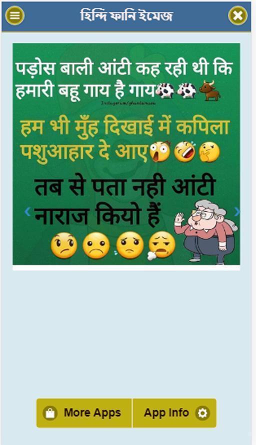 Hindi Funny Image Troll/ हिंदी मजेदार ट्रोल छवि