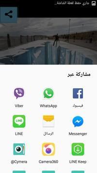 صور ثلاثية الابعاد مميزة apk screenshot