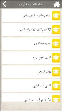 Karbala Map screenshot 4
