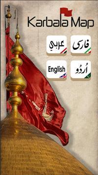 Karbala Map poster
