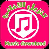 mp3 music download Prank icon