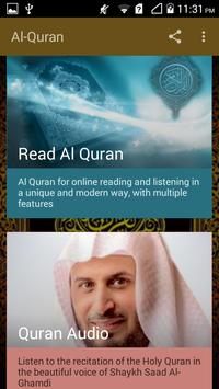 Al-Quran Listen and Read 1 0 (Android) - Download APK
