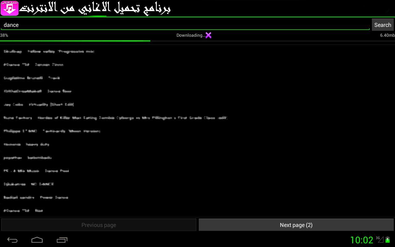 Download Music Mp3 Arabe Prank Pour Android Téléchargez L Apk