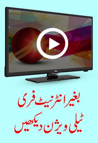 Live net tv_v1 0_apkpure com apk | Airtel Pocket TV v1 13 0