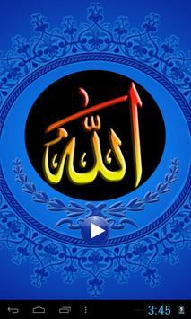 99 Names of Allah: AsmaUlHusna screenshot 10