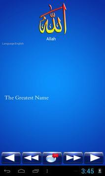 99 Names of Allah: AsmaUlHusna screenshot 13