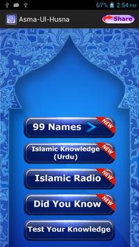 99 Names of Allah: AsmaUlHusna screenshot 1