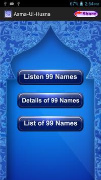 99 Names of Allah: AsmaUlHusna screenshot 2