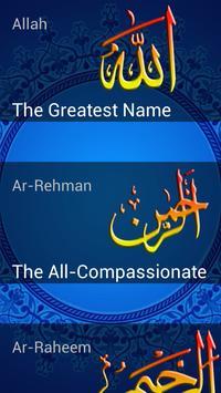 99 Names of Allah: AsmaUlHusna screenshot 5