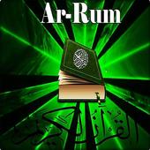 Surah Ar - Rum Mp3 icon