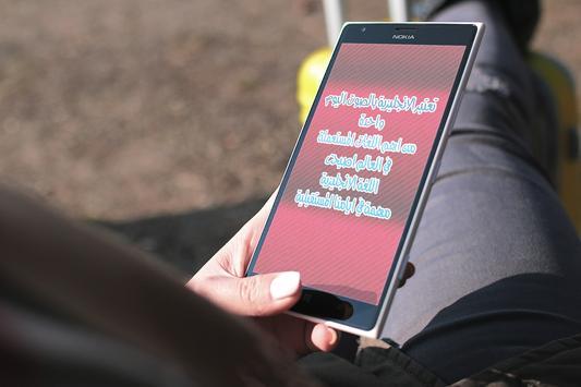 تعلم اللغة الانجليزية بالصوت screenshot 3