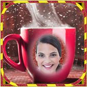 ضعي صورتك في فنجان قهوة (جديد) icon